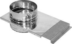 Шибер димохідний з нержавіючої сталі Ø130 мм товщина 0,8 мм