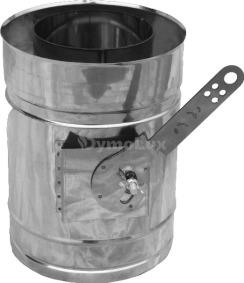 Регулятор тяги димоходу двостінний з нержавіючої сталі Ø110/180 мм товщина 1 мм