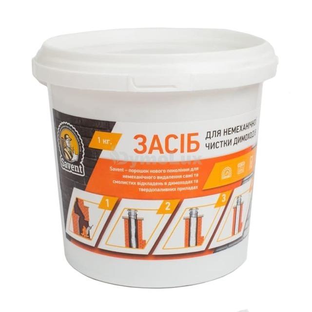 Засіб для немеханічної чистки димоходів Savent 1 кг