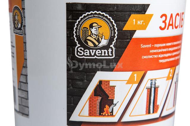 Засіб для немеханічної чистки димоходів Savent 1 кг. Фото 6