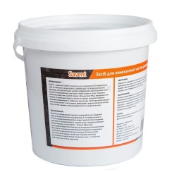 Засіб для немеханічної чистки димоходів Savent 1 кг. Фото 4