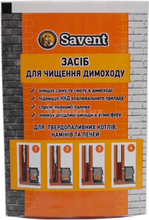 Засіб для немеханічної чистки димоходів Savent 40 г