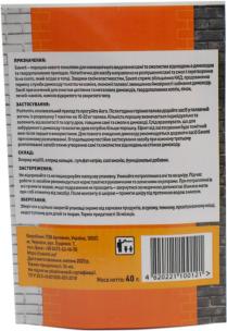 Засіб для немеханічної чистки димоходів Savent 40 г. Фото 2